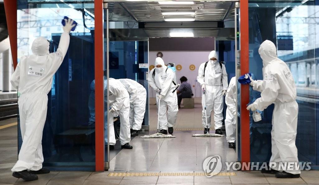 詳訊:南韓新增39例新冠確診病例 累計12602例