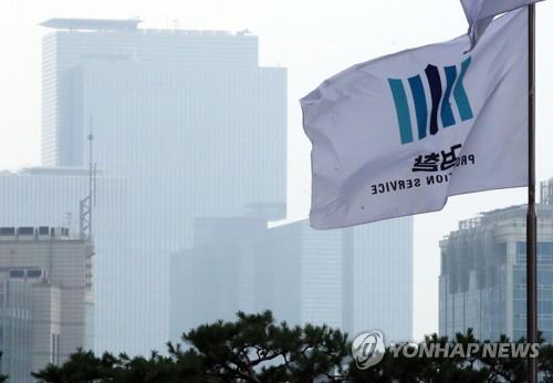 詳訊:韓檢方調查審議委建議不公訴李在鎔