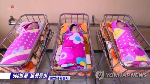 朝鮮產假240天 三胎媽媽只上6小時班