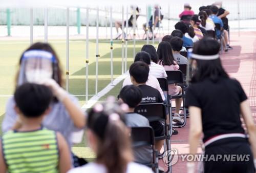 首爾市近9000人接受新冠檢測佔全國近半