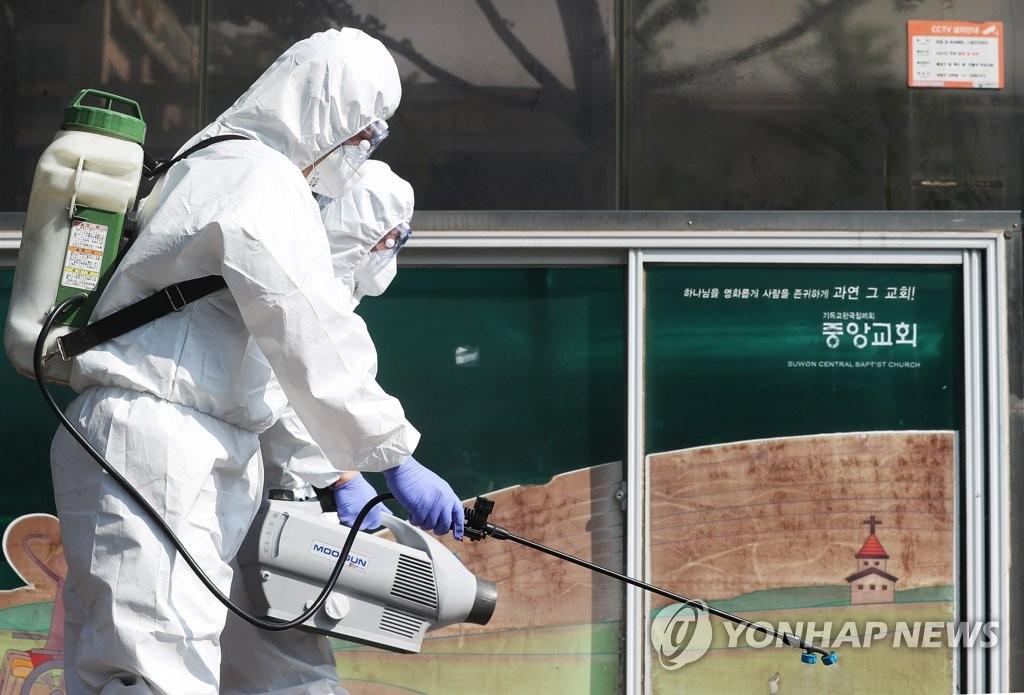 詳訊:南韓新增42例新冠確診病例 累計12757例
