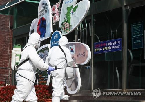 南韓公佈分階段實施社交距離限制措施方案