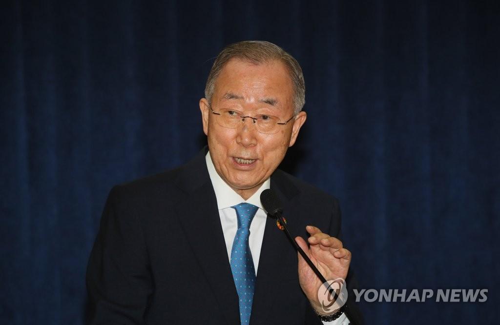 韓治霾首長潘基文:境內霧霾僅三成來自中國
