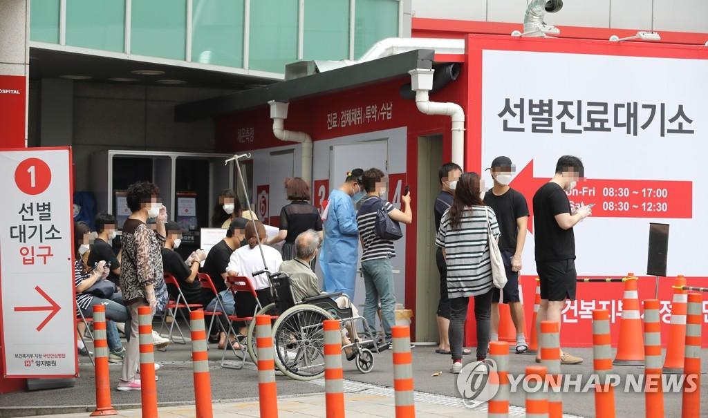 詳訊:南韓新增43例新冠確診病例 累計12800例