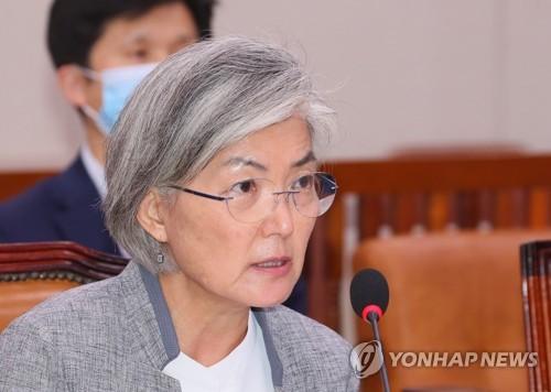 韓外長批美前國安顧問回憶錄觀點極右