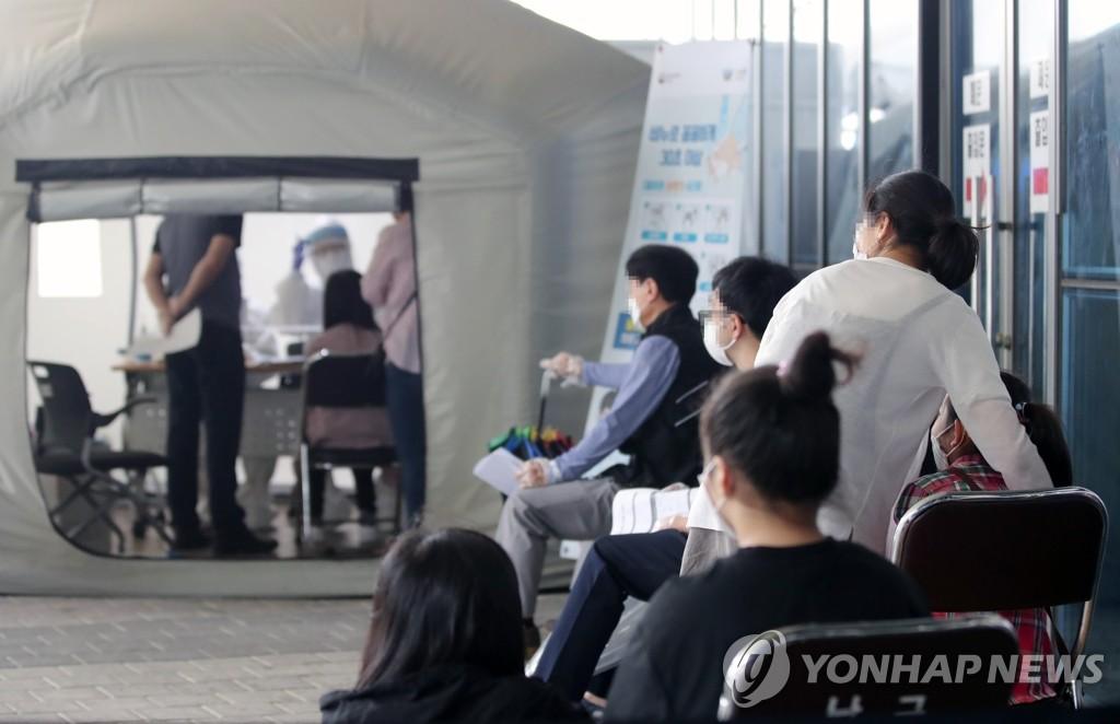 詳訊:南韓新增51例新冠確診病例 累計12850例