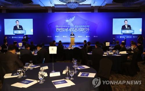 韓聯社舉行半島和平研討會 討論後新冠時代半島局勢