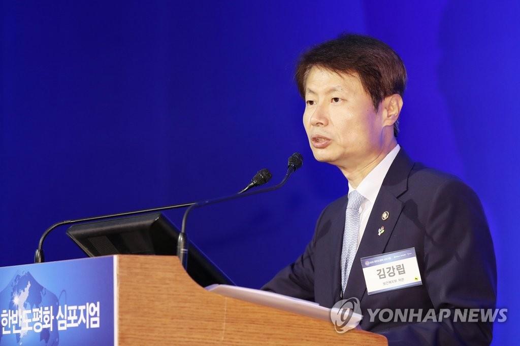 韓福祉部次官發表演講