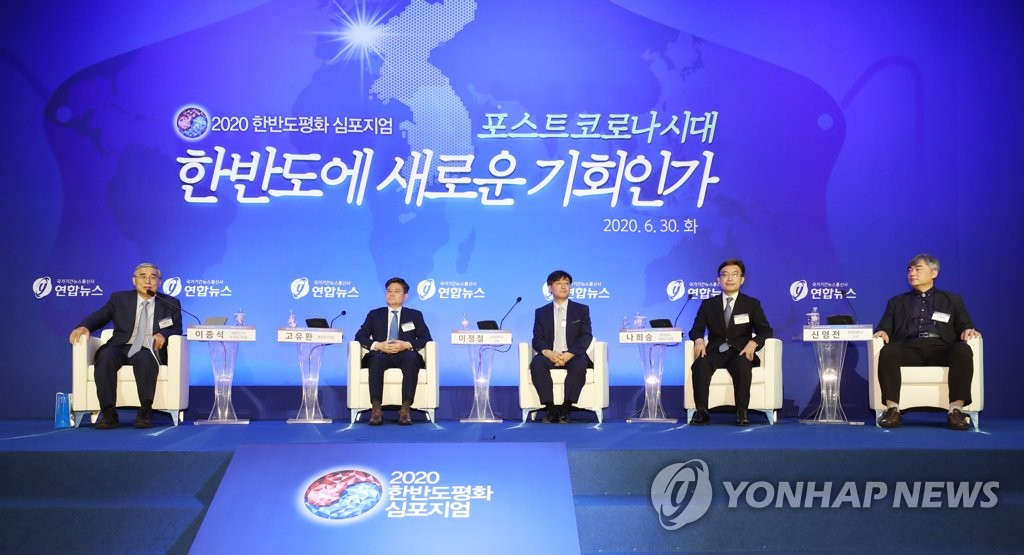 6月30日上午,在首爾市中區樂天酒店,文正仁(左起)、國立外交院長金峻亨、國會外委會主席宋永吉、未來統合黨樸振進行2020韓半島和平研討會第一個環節的討論。 韓聯社