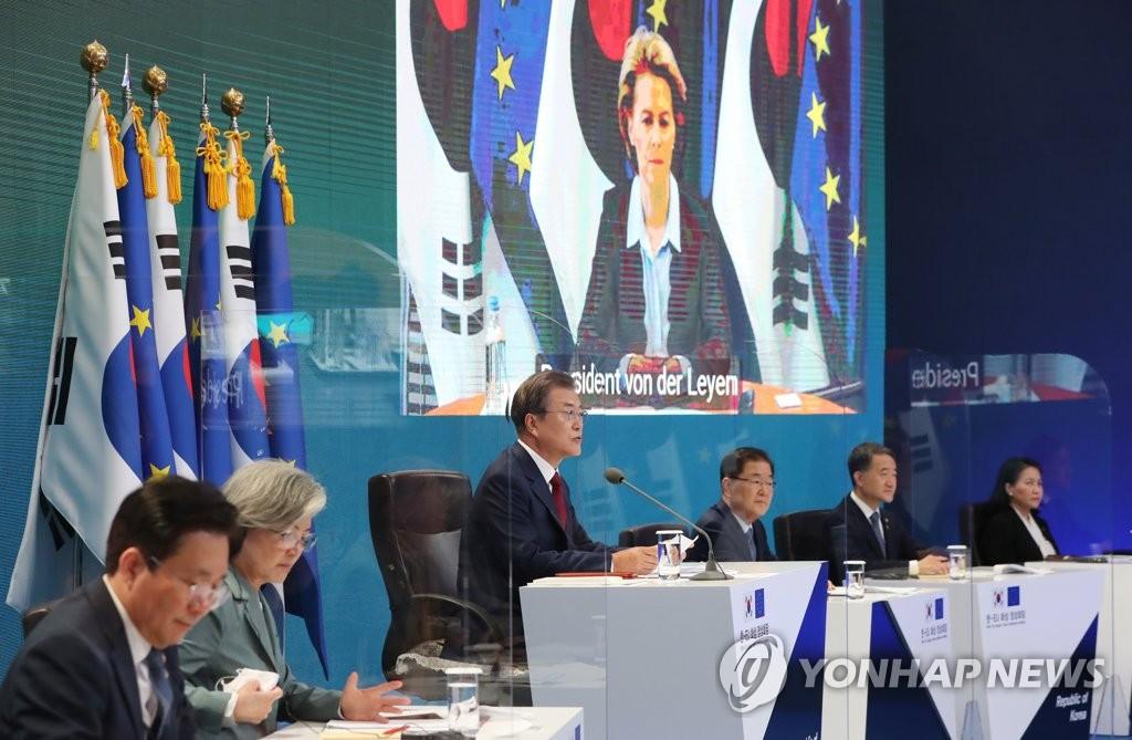 韓歐領導人視頻會晤
