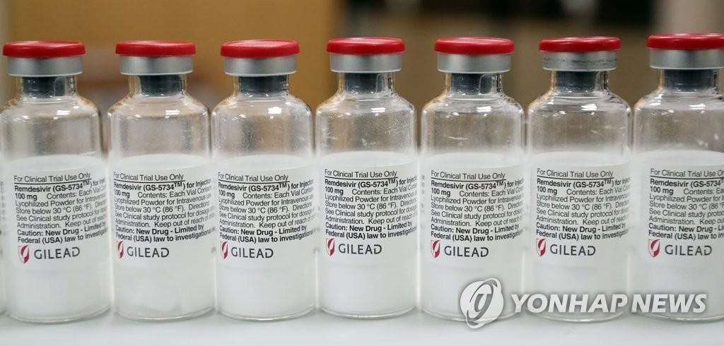 南韓引進瑞德西韋治療新冠病例