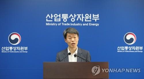 韓政府:日方仍無意對話 韓將如期申訴世貿
