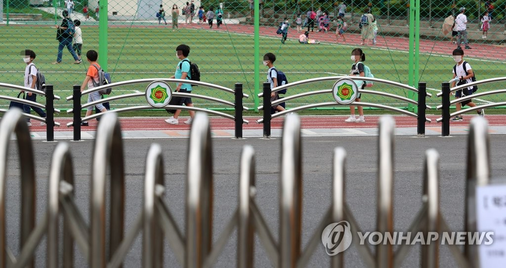 韓教育部將放寬到校上課學生數限制