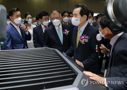 韓總理出席氫燃料汽車展