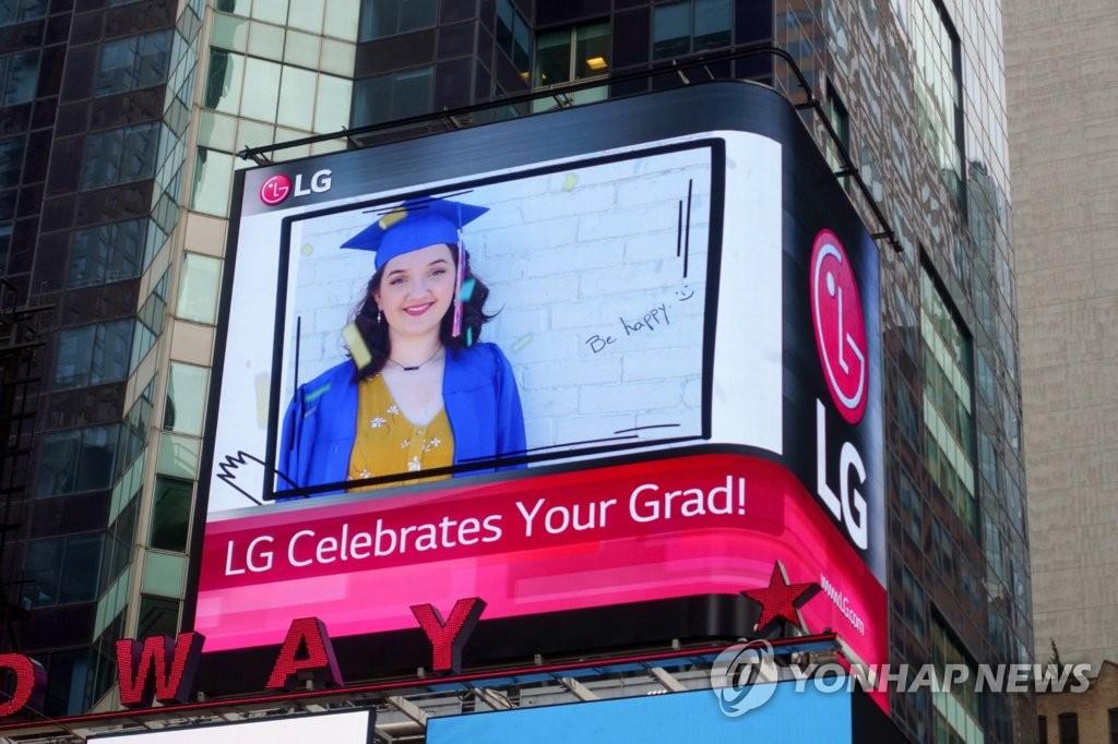 LG大屏為畢業生送祝福