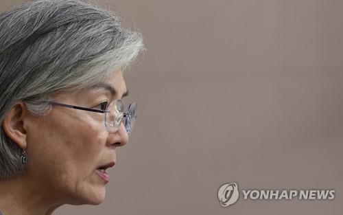 韓外長:密切關注中國涉港國安法實施動向