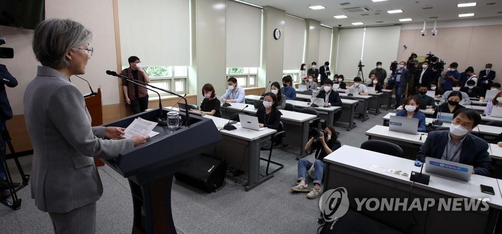 7月2日上午,在外交部,康京和召開記者會。 韓聯社