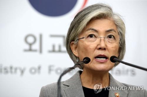 韓外長:將繼續全力促朝重返對話