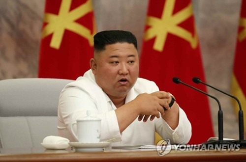 詳訊:金正恩主持勞動黨政治局會議討論防疫問題