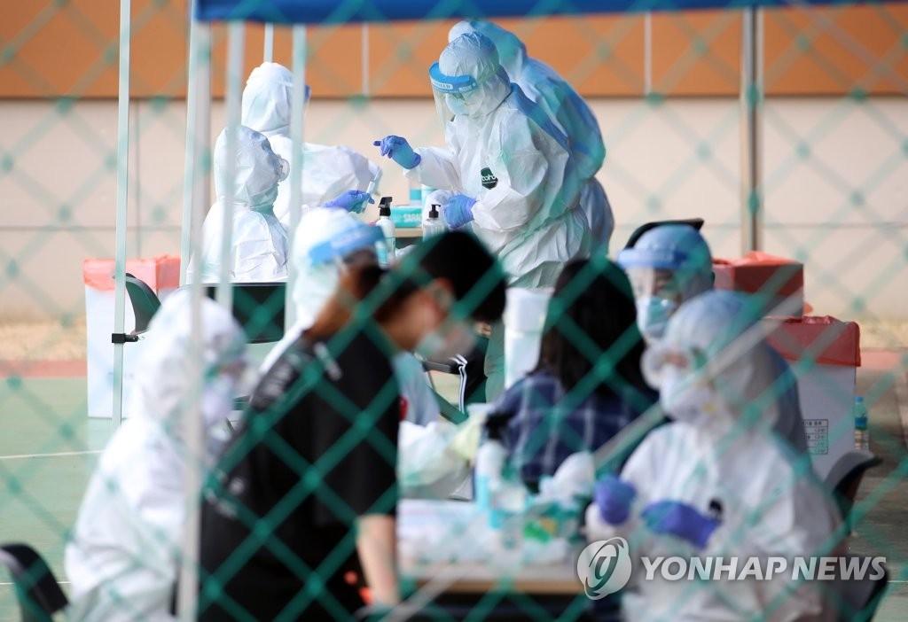 簡訊:南韓新增61例新冠確診病例 累計13091例