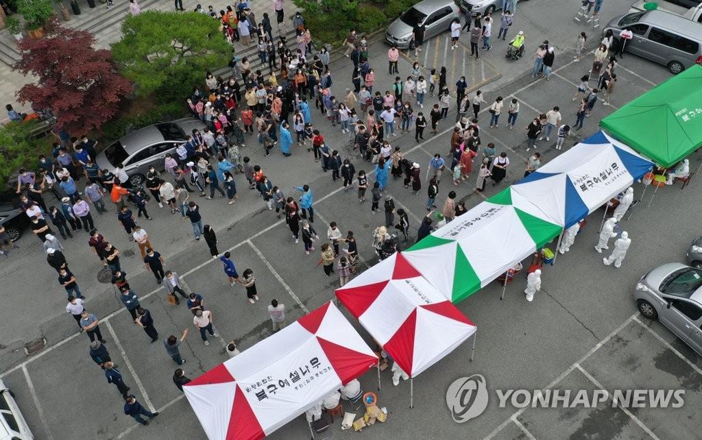 南韓新增63例新冠確診病例 累計13030例