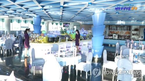 平壤大同江河鮮餐廳