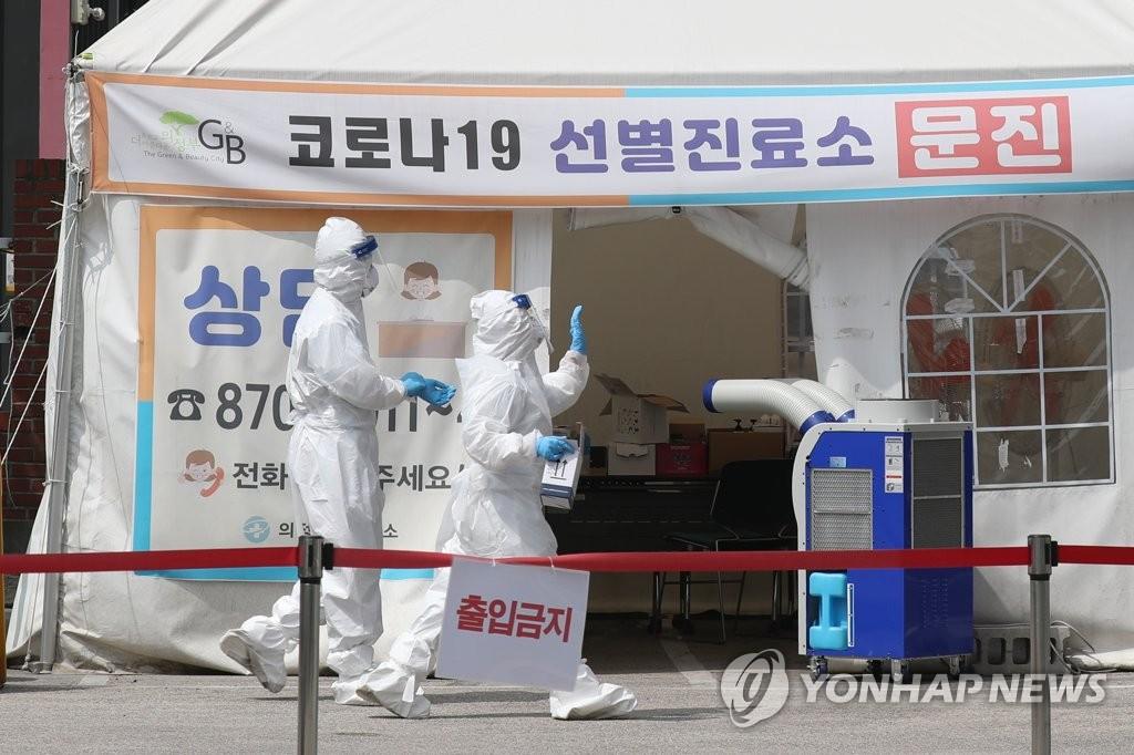南韓防疫內外吃緊 持久戰成定局