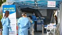 詳訊:南韓新增44例新冠確診病例 累計13181例
