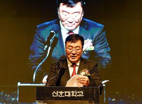 中國大使在信韓大學演講