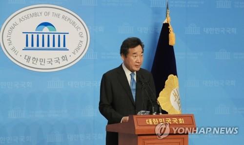 韓執政黨議員李洛淵宣佈競選黨首