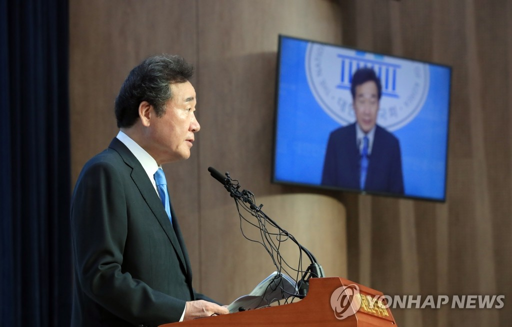 7月7日,在南韓國會,執政黨共同民主黨議員李洛淵宣佈參加黨首選舉。 韓聯社