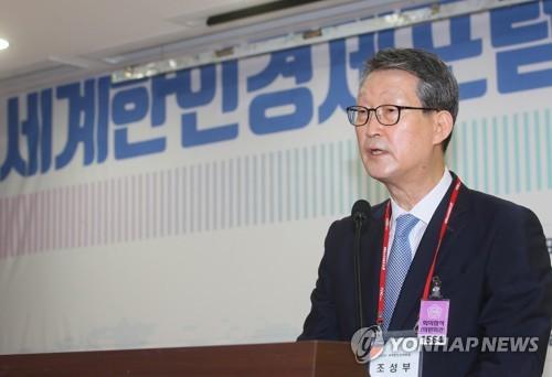 韓聯社社長致辭