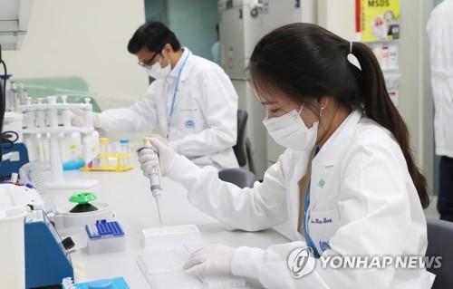 南韓將投入11億元預算用於新冠疫苗研製