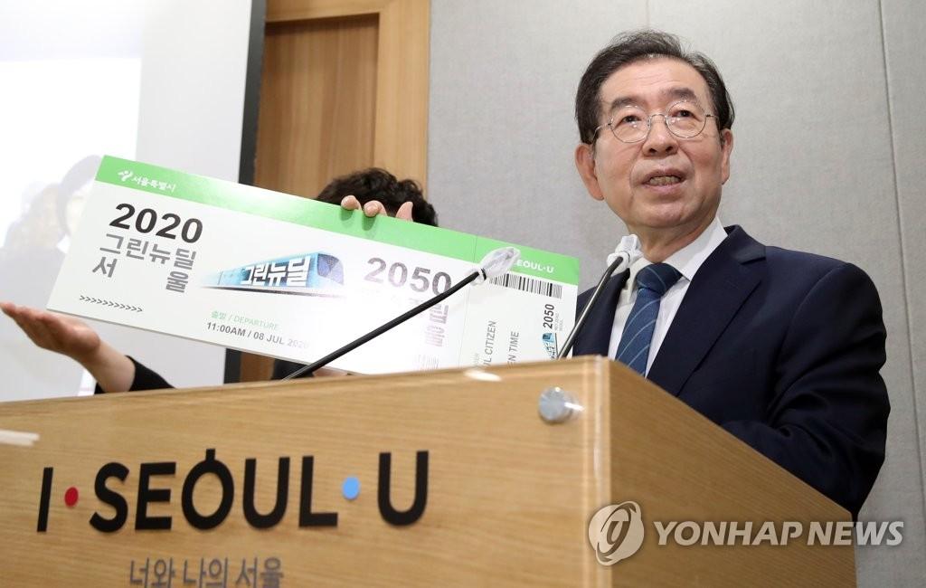 詳訊:首爾市長樸元淳在市區一山上被發現身亡