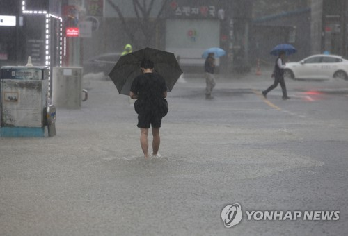 釜山出現暴雨天氣
