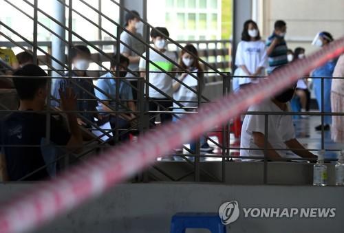 詳訊:南韓新增33例新冠確診病例 累計13512例