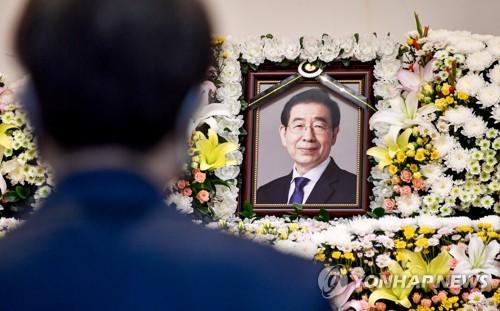 韓各界人士弔唁已故首爾市長樸元淳