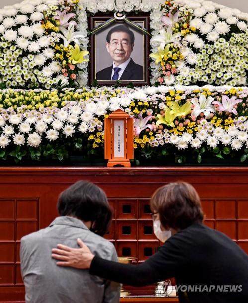 首爾市長樸元淳靈堂