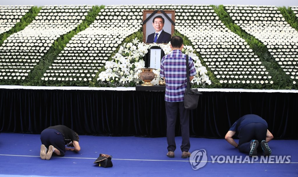 韓警方擬對已故首爾市長手機進行數字取證