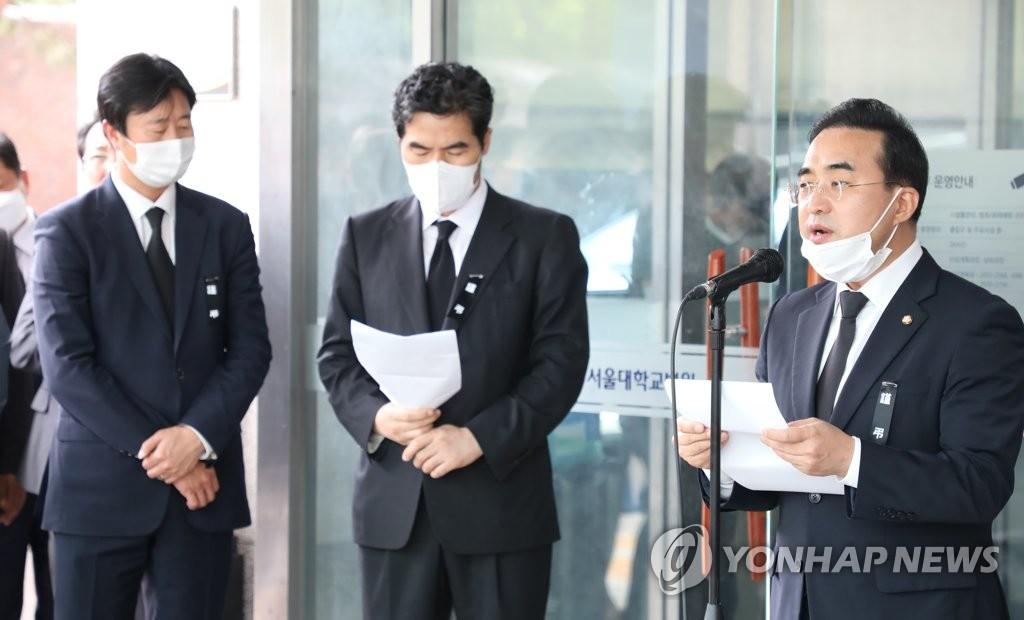 首爾市長樸元淳遺體告別儀式明線上舉行