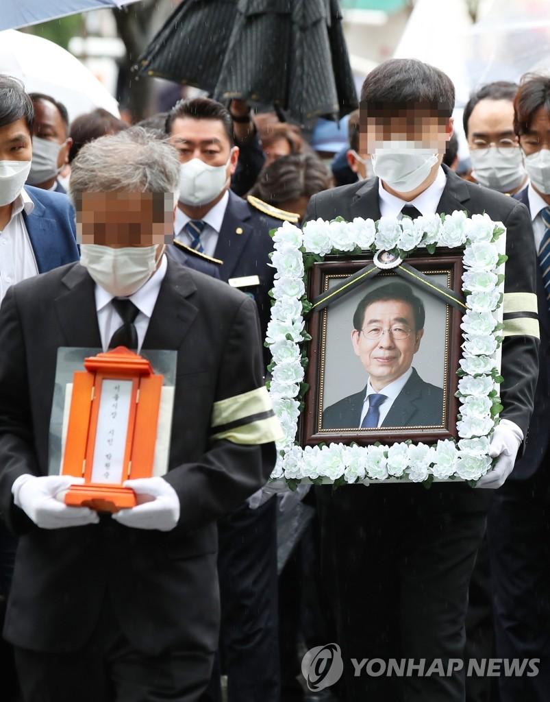 首爾市長樸元淳遺體告別儀式在市政廳舉行
