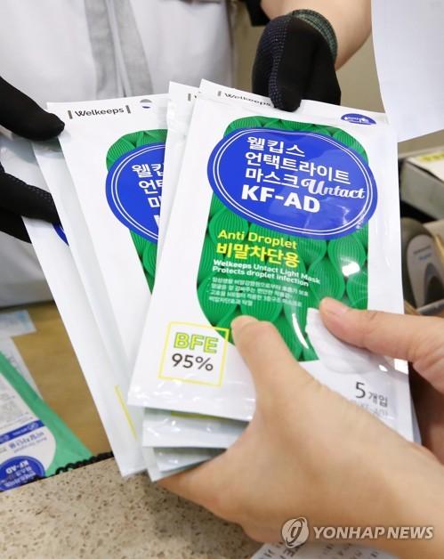 韓政府擬進一步解禁口罩出口