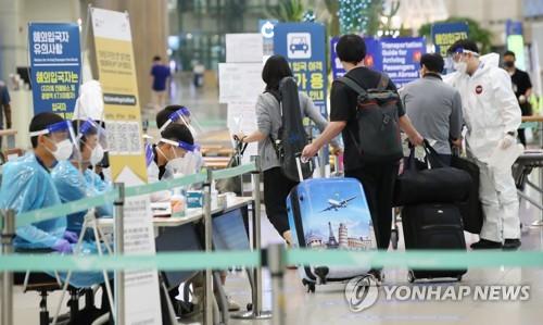 韓17日起不再接受短期停留外國人申請結婚移民