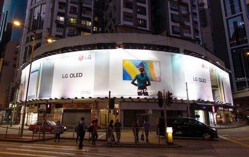 LG電子OLED電視廣告亮相香港
