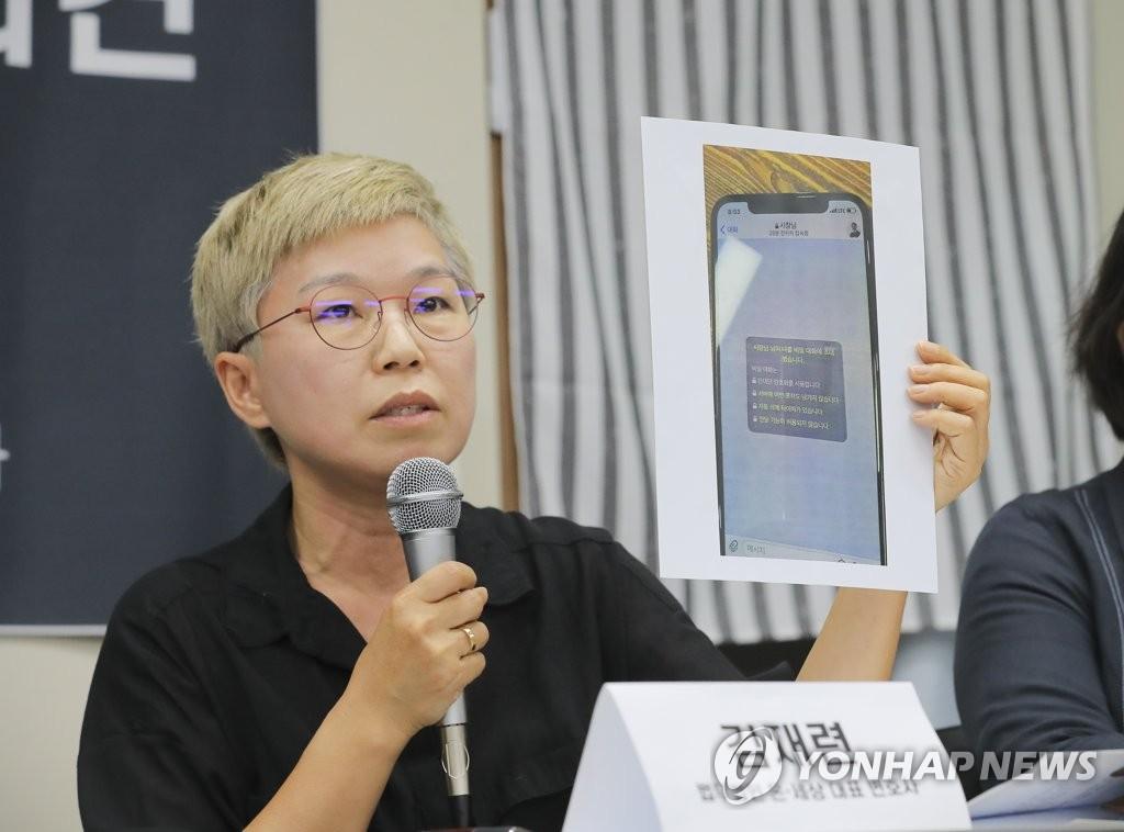 6月13日,已故前首爾市長樸元淳涉性騷擾案控告人的辯護律師金在蓮(音)介紹受害人A某的控告情況。 韓聯社