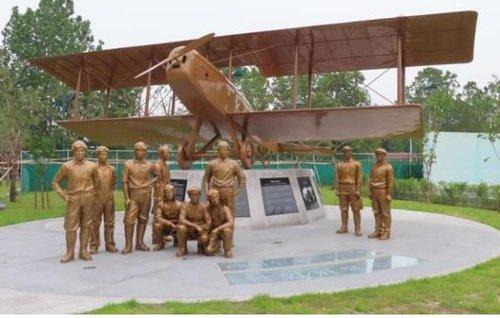 紀念臨時政府飛行學校成立100週年