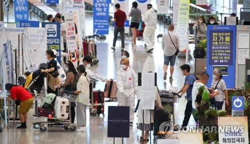 統計:7月訪韓外國人同比驟減近96%