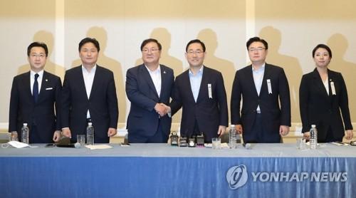 南韓朝野就本週舉行國會啟動儀式達成一致