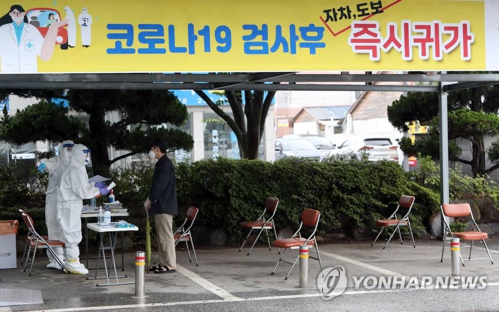 詳訊:南韓新增30例新冠確診病例 累計14366例