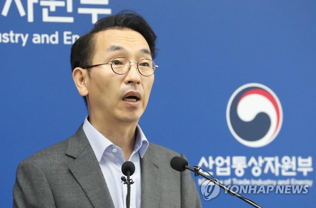 南韓上半年吸引外資因疫情同比減22.4%